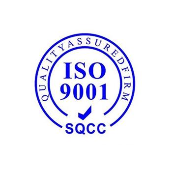 重庆iso9001认证咨询