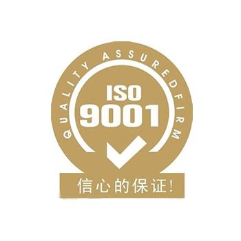 质量管理体系认证机构