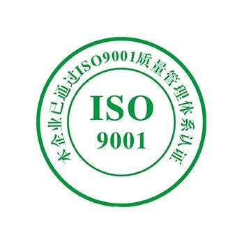 iso9001认证费用