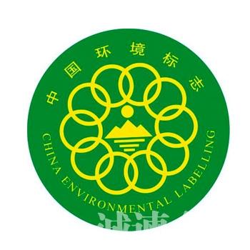 中国环境标志认证咨询