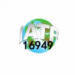 重庆iatf16949认证