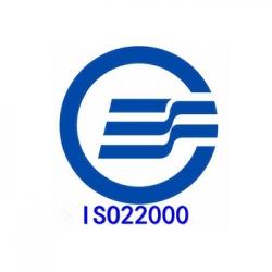 iso22000认证机构