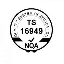 iatf16949认证机构